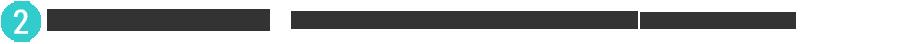 つぎに配置図の印刷「保管場所の所在図・配置図」のPDFをダウンロードします。